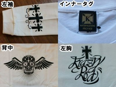 "画像3: KRAZY ROD""SKULL&WING""LONG SLEEVE Tee"