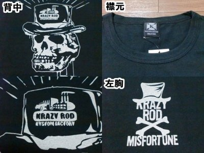 "画像2: KRAZY ROD ""MISFORTUNE""HARD WASH BINDER NECK Tee"