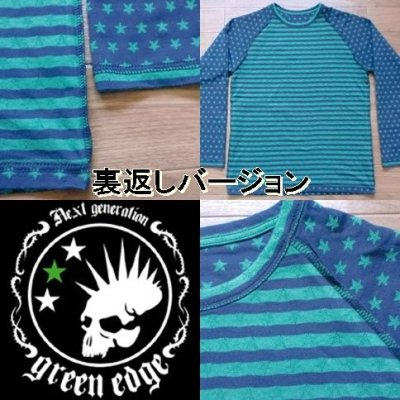 "画像3: GREEN EDGE""REVERSIBLE""Long Tee"