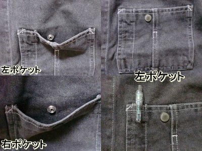 画像2: DENIM COVER ALL
