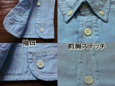 "画像2: B.D STICH SHIRTS""COTTON×LINEN"""