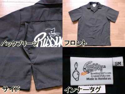 "画像1: Cruisin USA""CASINO""Bowling Shirt 【40%OFF】"