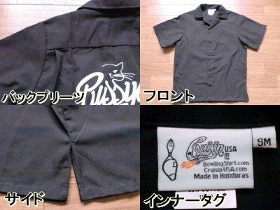 """画像1: Cruisin USA""""CASINO""""Bowling Shirt 【40%OFF】"""