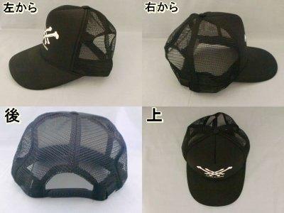 """画像2: EVILACT""""Baseball Mesh Cap"""""""