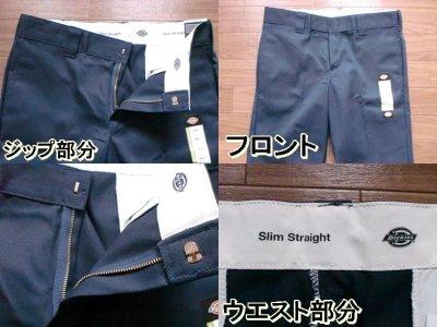 """画像3: Dickies""""Pocket Design""""SLIM STRAIGHT WP873"""