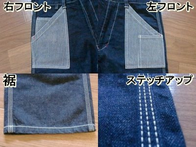 "画像3: EVILACT""Baker pants/Combination"""