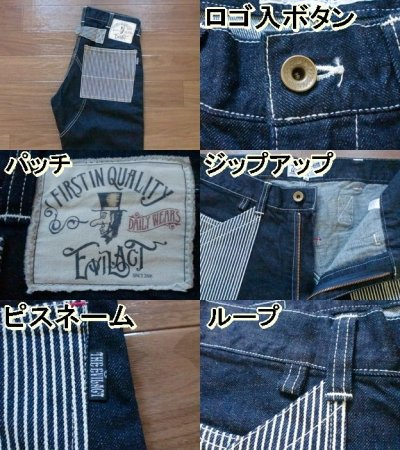"画像2: EVILACT""Baker pants/Combination"""