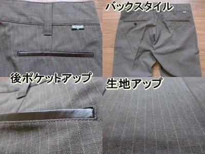 "画像3: EVILACT""Stretch trousers""Pants"