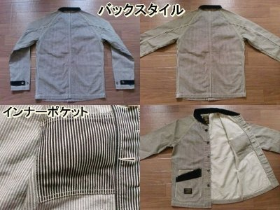 "画像2: EVILACT""Shawl collar coverall / no printing"""