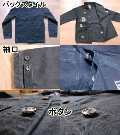 "画像3: EVILACT""Shawl collar coverall / with printing"""