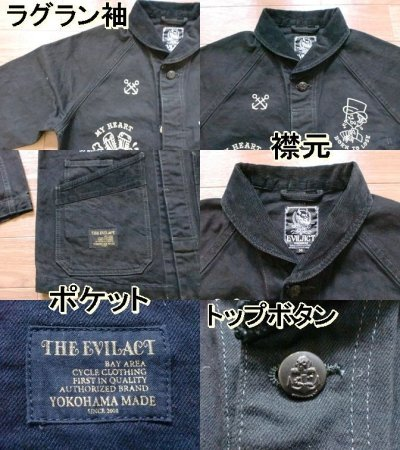 "画像1: EVILACT""Shawl collar coverall / with printing"""