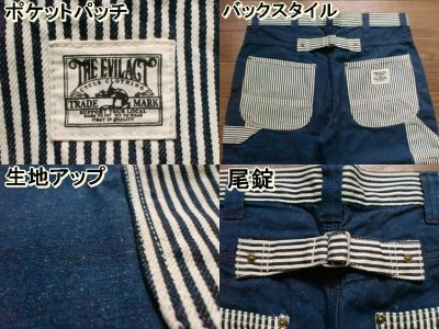 "画像3: EVILACT""Double knee painter pants/Combination"""