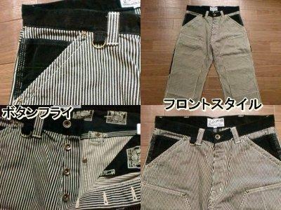 """画像1: EVILACT""""Double knee painter pants/Combination"""""""