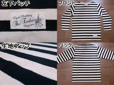 """画像2: EVILACT""""Boat neck marine shirt"""""""