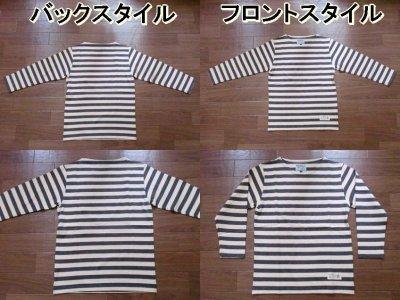 """画像1: EVILACT""""Boat neck marine shirt/G"""""""