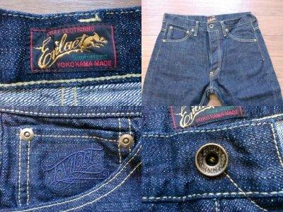 """画像2: EVILACT""""middle straight jeans EA-J02"""""""