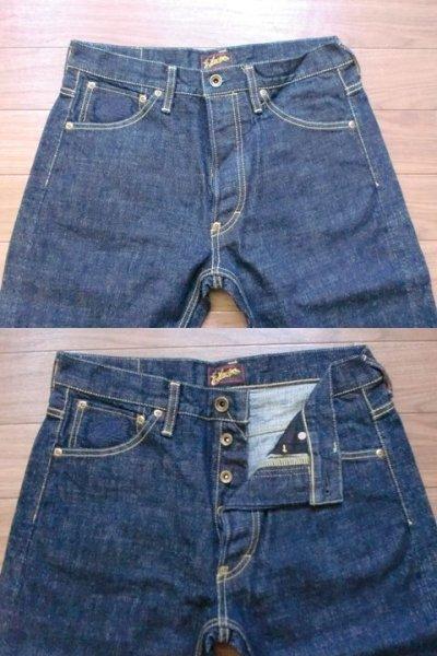 """画像1: EVILACT""""middle straight jeans EA-J02"""""""