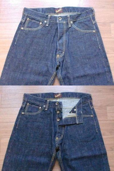 """画像1: EVILACT""""wide straight jeans EA-J01"""""""
