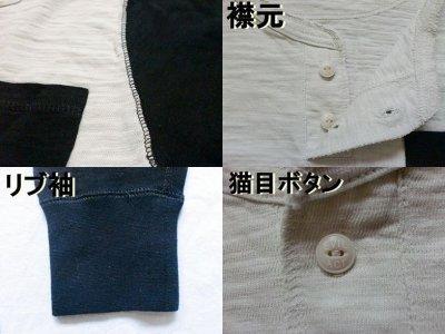 """画像3: EVILACT""""Multi Slub Henley Neckline Shirts"""""""