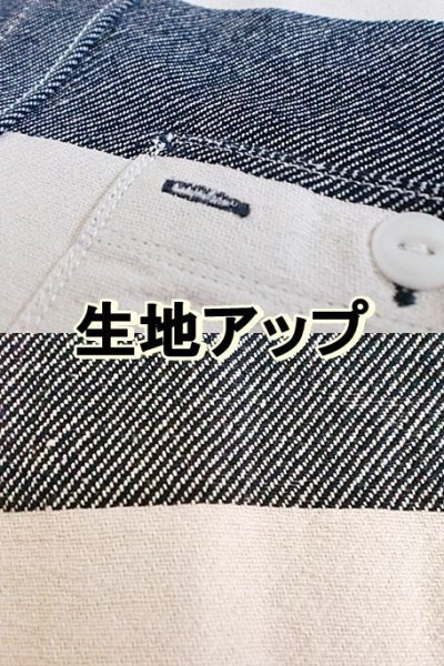 """画像1: VINTAGE EL""""Heavy Flannel Prison Border Work Shirt"""""""
