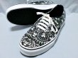 "画像3: VANS AUTHENTIC""STAR WARS MODEL"" (3)"