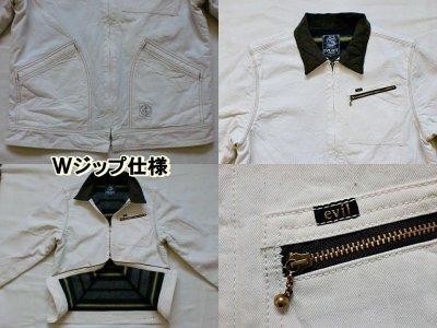 "画像2: EVILACT""E91-LB JKT"""