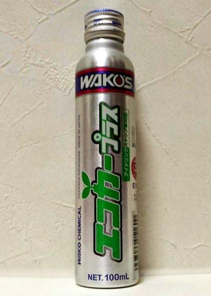 画像1: WAKO'S 【ワコーズ】 EP エコカープラス エンジン保護剤 低粘度油指定車専用 (1)