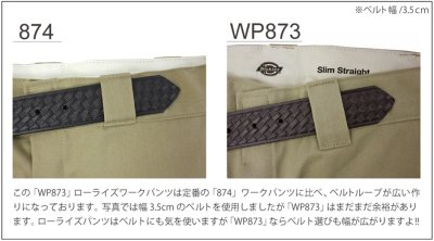 "画像3: Dickies""SLIM STRAIGHT FIT WORK PANTS""WP873"