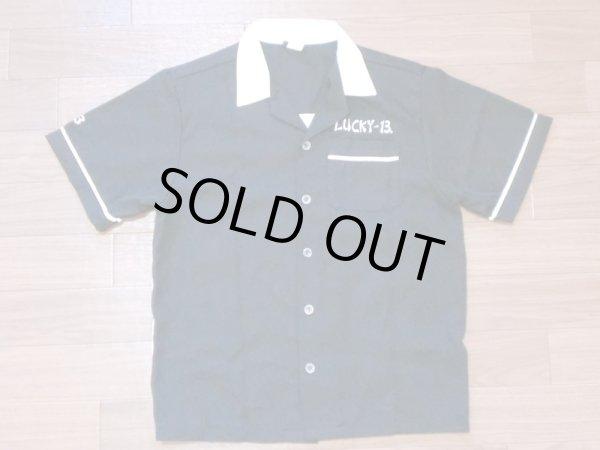 """画像1: LUCKY13/Bowling Shirt""""JADE ROOM"""" (1)"""