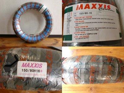 """画像1: MAXXIS 150/80H16R WW """"ホワイトウォール"""""""