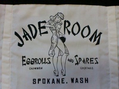 """画像2: LUCKY13/Bowling Shirt""""JADE ROOM"""""""